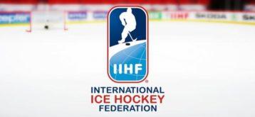 Mistrzostwa Świata U-18 wTallinie